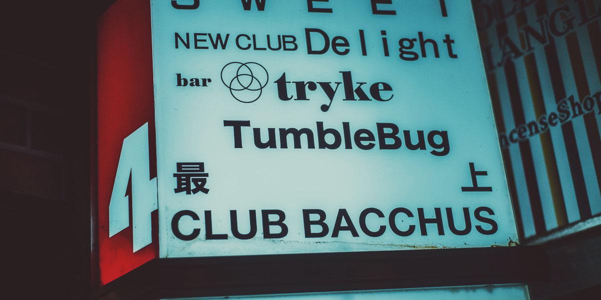 16 06 12 Tokyo WEB - 001052